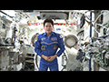 【カーリング編】金井宇宙飛行士による平昌オリンピック応援メッセージ