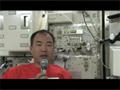 野口宇宙飛行士によるタンパク質結晶生成実験(JAXA PCG)の解説