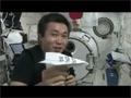 若田宇宙飛行士「おもしろ宇宙実験」(続編)