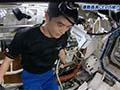 大西宇宙飛行士ISS長期滞在活動報告(Vol.3) 宇宙での運動器具を紹介