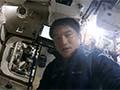 大西宇宙飛行士ISS長期滞在活動報告(Vol.5) ISSでの仕事を紹介