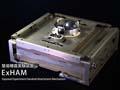 Space Navi@Kibo「ExHAM」~小さな挑戦から始まる船外利用の未来~