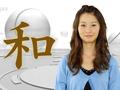 Space Navi@Kibo 2013.10 若田宇宙飛行士の「和」