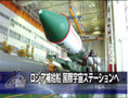 SPACE@NAVI-Kibo WEEKLY NEWS 第1号