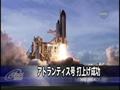 SPACE@NAVI-Kibo WEEKLY NEWS 第5号