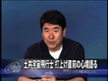 SPACE@NAVI-Kibo WEEKLY NEWS 第9号