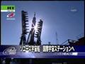 SPACE@NAVI-Kibo WEEKLY NEWS 第12号