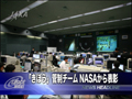 SPACE@NAVI-Kibo WEEKLY NEWS 第17号