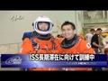 SPACE@NAVI-Kibo WEEKLY NEWS 第21号