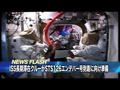 SPACE@NAVI-Kibo WEEKLY NEWS 第37号