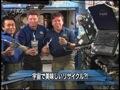 SPACE@NAVI-Kibo WEEKLY NEWS 第61号