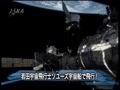 SPACE@NAVI-Kibo WEEKLY NEWS 第66号