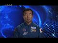 SPACE@NAVI-Kibo WEEKLY NEWS 第84号