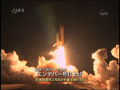 SPACE@NAVI-Kibo WEEKLY NEWS 第90号