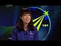 SPACE@NAVI-Kibo WEEKLY NEWS 第97号