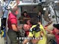 SPACE@NAVI-Kibo DAILY PROGRAM STS-123 DAY3