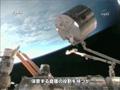 SPACE@NAVI-Kibo DAILY PROGRAM STS-123 DAY4