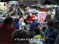 SPACE@NAVI-Kibo DAILY PROGRAM STS-123 DAY9