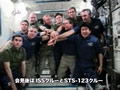 SPACE@NAVI-Kibo DAILY PROGRAM STS-123 DAY14