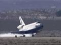 ULF2(STS-126)着陸(飛行17日目)