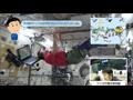 『週刊若田』(Vol.24) 「『きぼう』衛星間通信システム(ICS)の通信確認の様子」