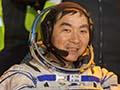 空から宇宙へ ~油井亀美也 ISS長期滞在ミッションダイジェスト~