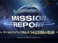 油井宇宙飛行士 ISS長期滞在ミッション報告会 Part 1