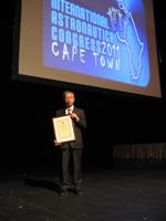 第35回Alan D. Emil記念賞を受賞したJAXA白木技術参与(出典:JAXA)