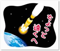 H-IIBロケット