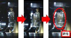 マランゴニ対流実験の液柱(シリコーンオイル)の長さの変化(側面から撮影)(クA輅AXA/諏訪東京理科大学)