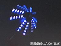 LEDが点灯し回転しているSpiral Top