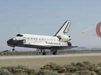 エドワーズ空軍基地に着陸したアトランティス号(提供:NASA)