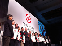 グッドデザイン金賞の表彰式(出典:JAXA)