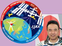 古川宇宙飛行士とISS長期滞在ミッションロゴ(出典:JAXA)