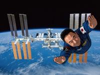 ISSと古川宇宙飛行士