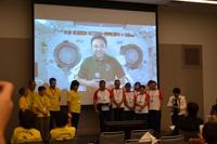 古川宇宙飛行士とイベントに参加した団体との交信の様子(出典:JAXA)