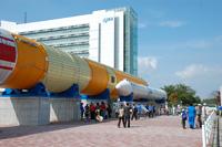 平成22年度「宇宙の日」筑波宇宙センター特別公開の様子(出典:JAXA)