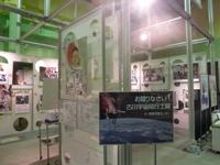 「お帰りなさい! 古川宇宙飛行士展」の様子(出典:JAXA)