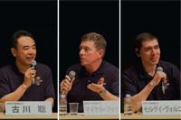 ミッション報告会に参加する(左から)古川、フォッサム、ヴォルコフ宇宙飛行士(出典:JAXA)