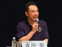 ISS長期滞在ミッション報告会(東京)での古川宇宙飛行士(出典:JAXA)