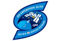 ISS長期滞在ミッションロゴ(出典:JAXA)