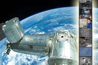 「きぼう」日本実験棟と「きぼう」で行われた実験イメージ(出典:JAXA/NASA)